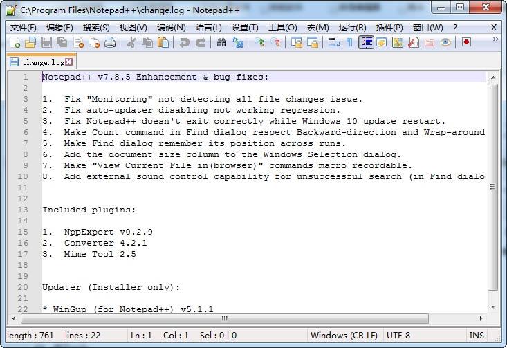Notepad++小巧高效方便又快捷的代码编译器