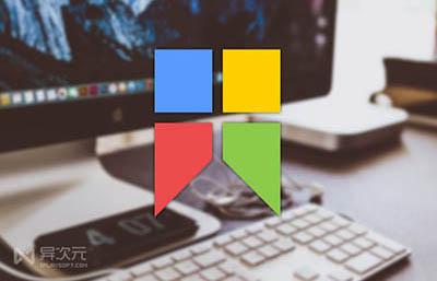 Snipaste:一款很好用的屏幕截图+贴图软件
