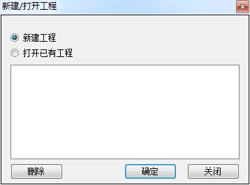 老虎Sitemap生成器使用教程图1