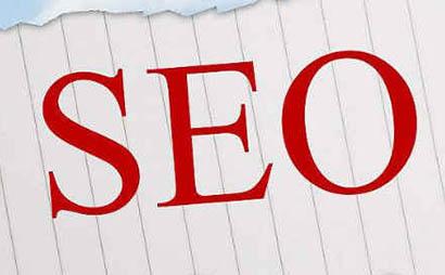 肇庆SEO:提高网站收录要注意站内哪些细节优化?