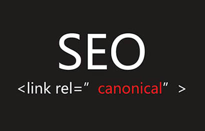 canonical是什么?canonical标签的使用技巧有哪些?