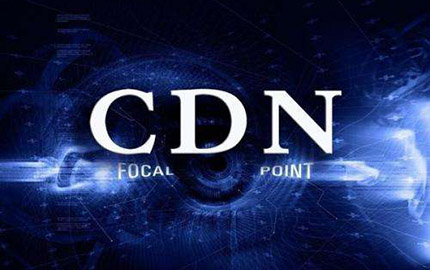 CDN回源流出流量是什么意思?