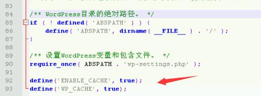 添加两段代码