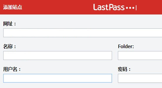 lastpass怎么用可以管理密码