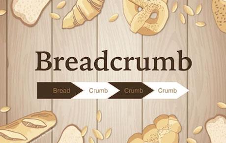 面包屑导航如何让网站提升搜索引擎友好度?